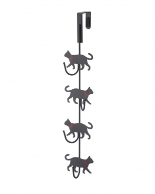 ブラック ドアハンガー 猫 ウォーク 4連を見る