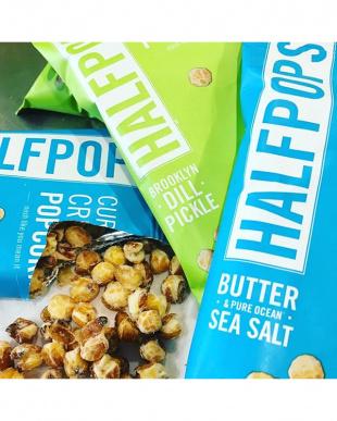 ハーフポップス バター&ピュアオーシャンシーソルト×5個セットを見る