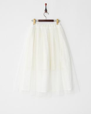 オフ メッシュスカートを見る