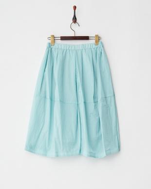 サックス タックフレアスカートを見る