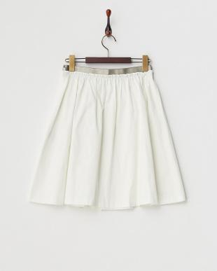 004 オフホワイト クチュールメモリーオックス ギャザースカート見る