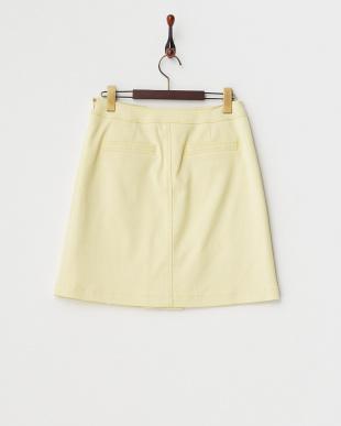 イエロー シャルマンカルゼ スカートを見る