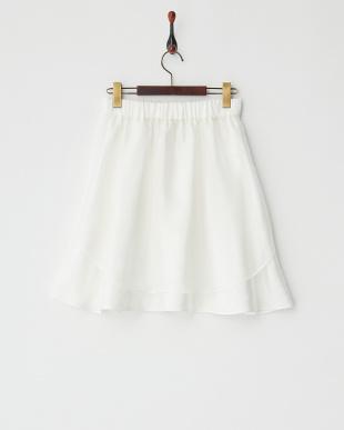 ホワイト オーガンジーレイヤード風スカート見る