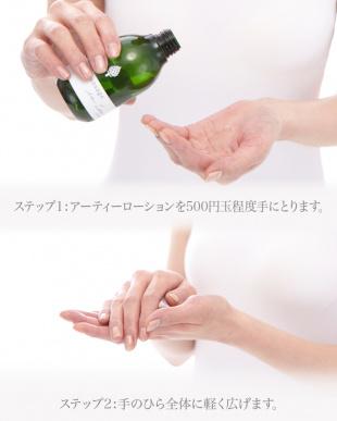 ansage 3点セット化粧水+乳液+クリームを見る