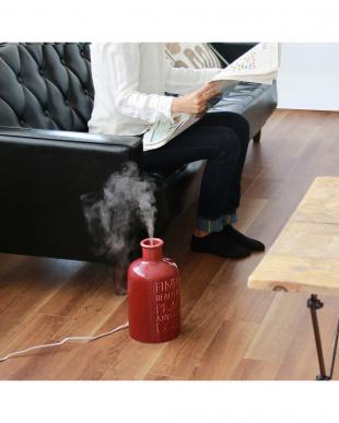 ボルドー VINTAGE Collection陶器 アロマ超音波加湿器 M見る