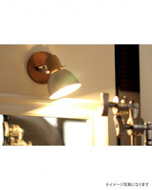GD アルミ&ウッド1灯テーブル&壁掛け兼用ランプ見る