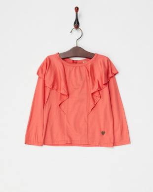 オレンジ ラッフルショールカラー長袖Tシャツ|GIRL見る