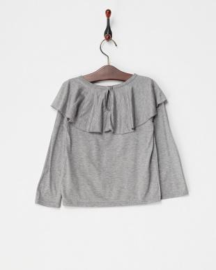グレー ラッフルショールカラー長袖Tシャツ|GIRL見る
