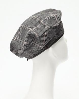 グレー×ブラック スタンドタイプ フラットチェックベレー帽を見る