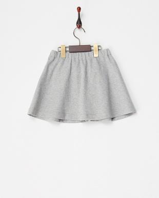 グレー T.double face jersey skirtを見る