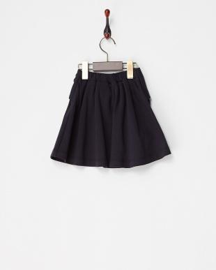 コン ponte kammy skirt|KIDSを見る