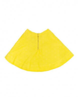 レモン イエロー レモンイエロー coreen skirtを見る
