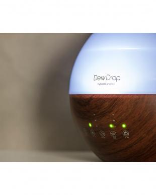 ダークウッド(木目調) ハイブリッド加湿器「デュードロップL」見る