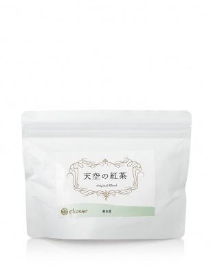 熊本県産和紅茶 天空の紅茶 オリジナルブレンド 3袋セットを見る