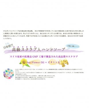 No2 グリーンティー オルポノ Cafe Collection ハンドソープ見る