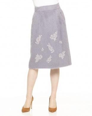 ラベンダー ビーズ刺繍アンゴラ混スカートを見る