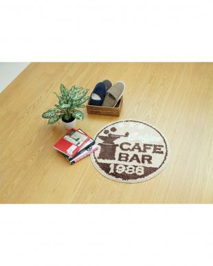 ベージュ お部屋マット カフェ|sanbelm見る