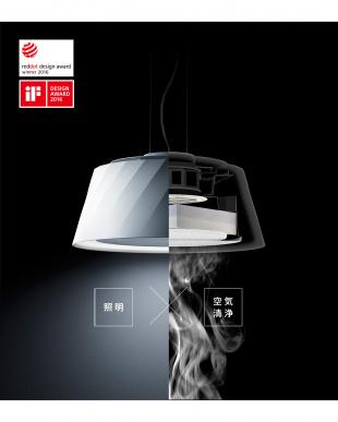 ホワイト 空気清浄機能付照明 BEを見る