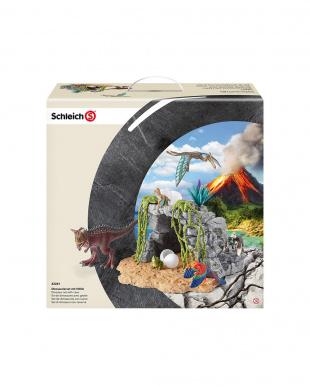 恐竜と洞窟セット見る