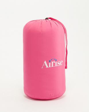 ピンク エアライズ 掛布団 シングルサイズを見る