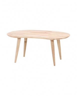 Natural Signatureセンターテーブル MAMEを見る