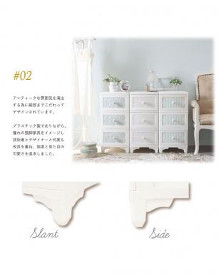 パールホワイト 日本製 ドレスチェンジチェスト3段を見る