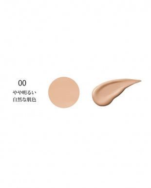 やや明るい自然な肌色 澄肌CCクリーム 2本セット見る