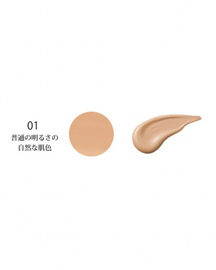普通の明るさの自然な肌色 澄肌CCクリーム 2本セット見る