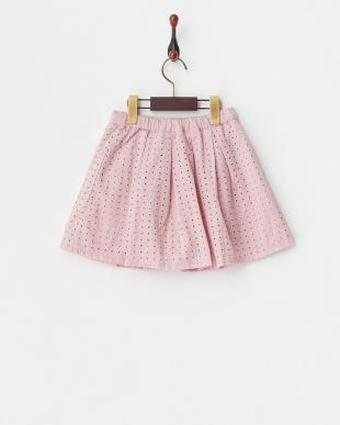 ピンク 幾何レース柄スカート見る