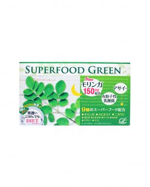 夜遅いごはんでも SUPERFOOD GREEN 30日分 5個セット見る