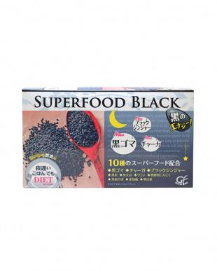 夜遅いごはんでも SUPERFOOD BLACK 30日分 3個セット見る