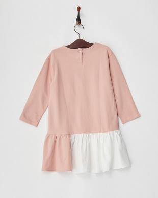 ピンク 裾切り替えワンピースを見る