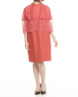 濃ピンク Solstiss リバーレース ケープ風ドレス見る