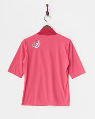 ディープピンク ストレッチチュールネック半袖シャツを見る