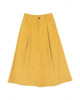 イエロー フロントタック台形スカート見る