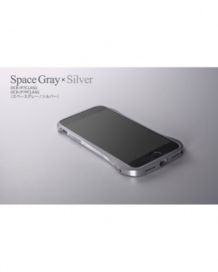 スペースグレー iPhone 8 / 7用 アルミバンパー Cleaveを見る
