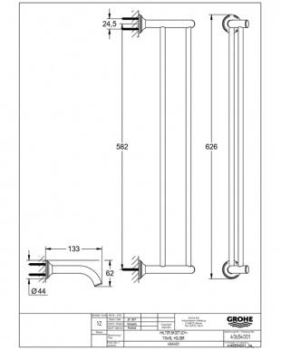 クローム エッセンシャルオーセンティック ダブル タオルバー 626mmを見る