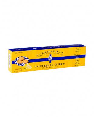 レモン ガレット黄箱 110g 3箱セット見る