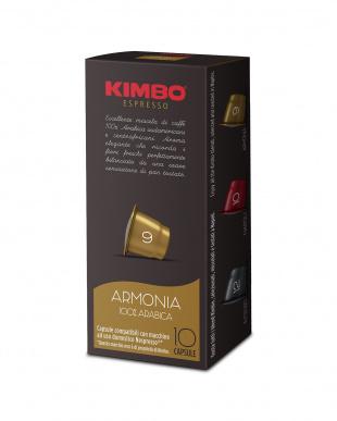 アルモニア キンボ カプセルコーヒー 5.7g×10カプセル 2箱セットを見る