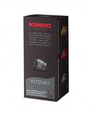 インテンソ キンボ カプセルコーヒー 5.7g×10カプセル 2箱セットを見る