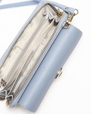 Sky blue Pochette Walletを見る