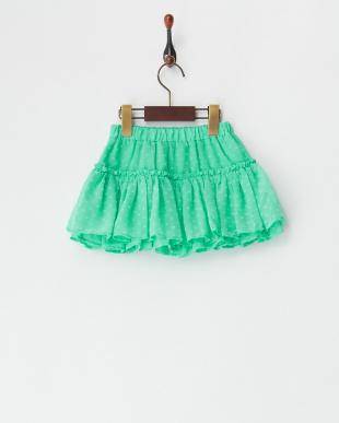 ライト グリーン 『トドラー向け』ドット柄切替えフレアスカート|KIDSを見る