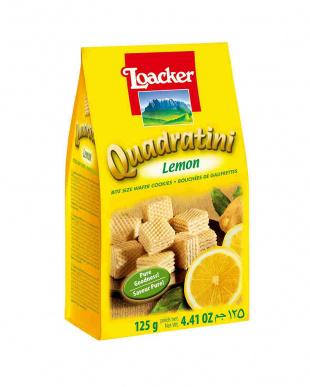 クワドラティーニ レモン 2個セットを見る