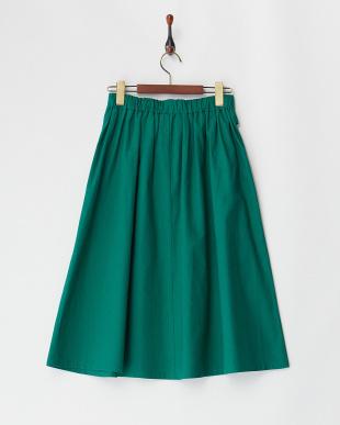グリーン 綿麻フレアスカートを見る