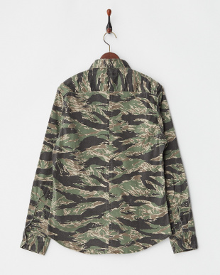 BEIGE/GREEN/BLACK DELAVÈ CAMOUFLAGE PRINTED STRETCH SATIN Shirtsを見る