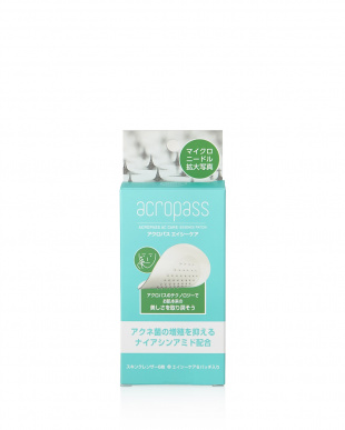 Acropass AC-care(ESSENCE PATCH) 3setを見る