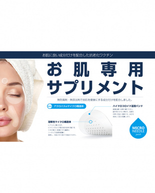 Acropass EYES+&Acropass SMILELINE CARE&Acropass spot+を見る
