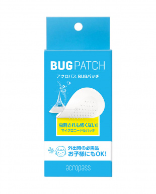 Acropass BUGPATCH 3set見る