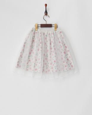オートミール チュールレイヤード花柄スカートを見る