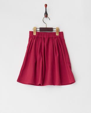 ピンク サンディングスカート見る
